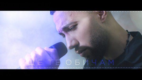 AX-Dain-Shte-Te-Obicham-Tha-Se-Agapo-Official-Video
