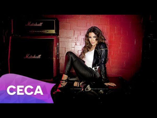 Ceca-Da-raskinem-sa-njom-Official-Video-2013-HD