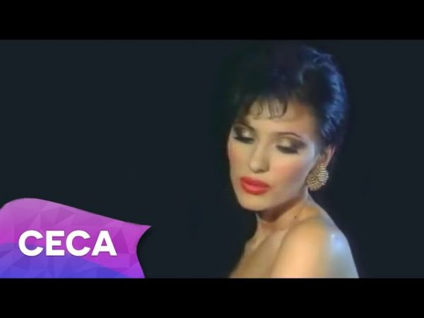 Ceca-Kukavica-Official-Video-1993