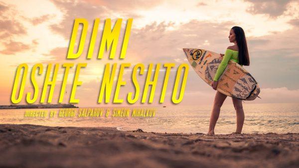 DIMI-OSHTE-NESHTO-OFFICIAL-4K-VIDEO