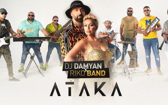 DJ DAMYAN & RIKO BAND - ATAKA / DJ Дамян и Рико Бенд - Атака