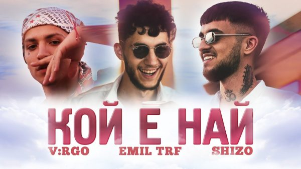 EMIL-TRF-VRGO-SHIZO-Official-Video