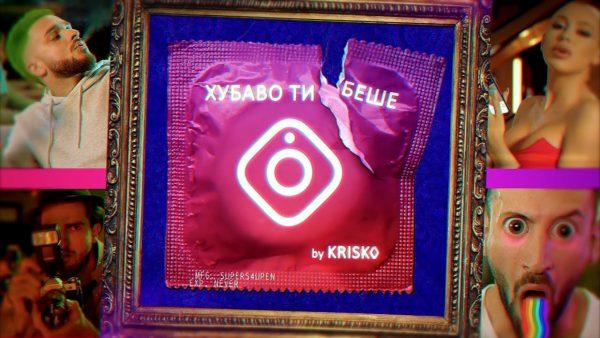 KRISKO-HUBAVO-TI-BESHE-Official-Video
