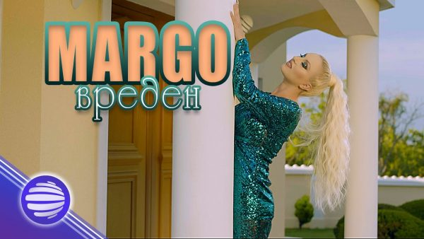 MARGO-VREDEN-2020