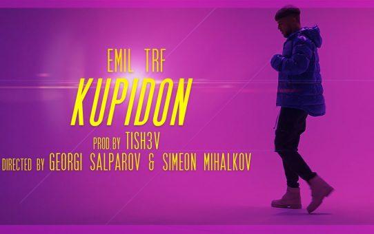 EMIL TRF - Kupidon / Купидон
