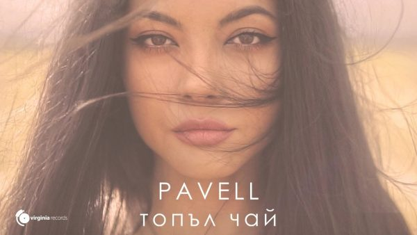 Pavell-Topal-Chai-Official-Video