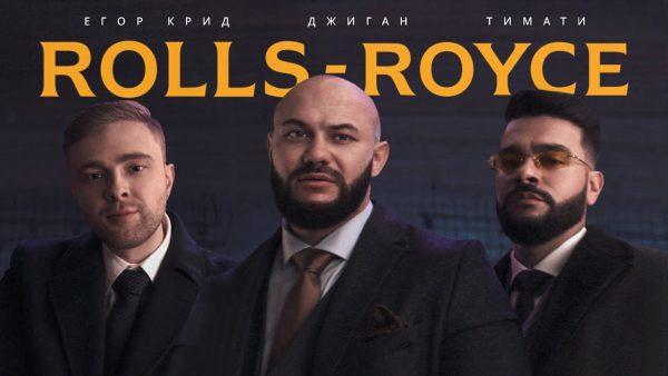 Rolls-Royce-2020