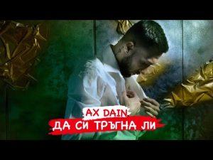 AX-Dain-DA-SI-TRAGNA-LI-Official-Video