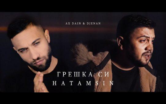 AX Dain & Djenan - Greshka Si / Hatamsin