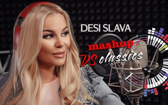 ДЕСИ СЛАВА  MASHUP - DS CLASSICS