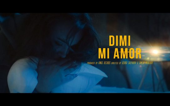 DIMI - MI AMOR