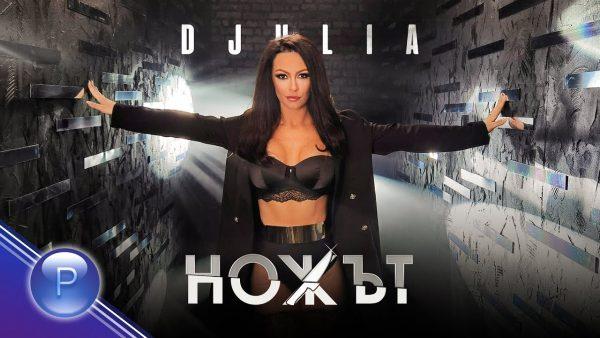 DJULIA-NOZHAT-2021