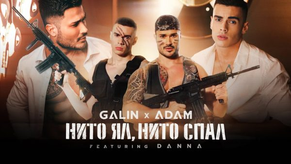 GALIN-x-ADAM-ft-DANNA-NITO-YAL-NITO-SPAL-ft-2021