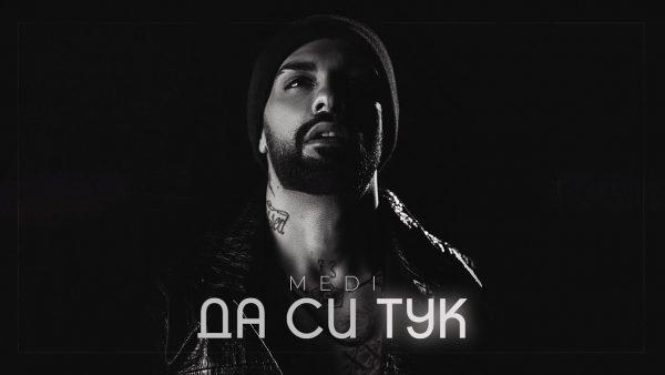 Medi-Da-si-tuk-Official-Video-Starring-Galena-