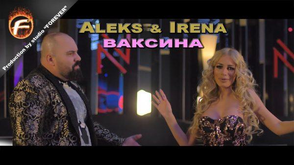 Aleks Irena VAKSINA  scaled