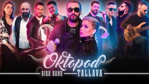 Riko Band Oktopod Tallava  scaled