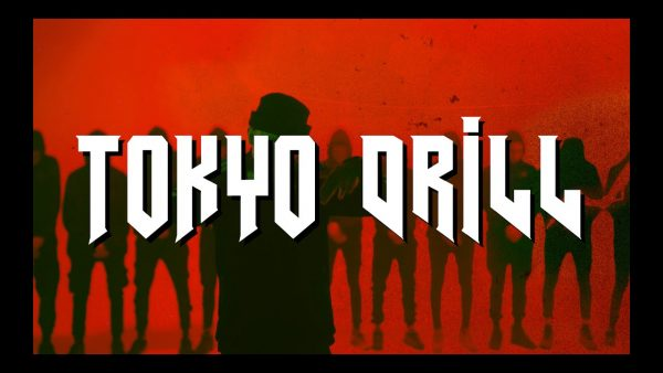 VRGO Mishell TOKYO DRILL Official Video scaled
