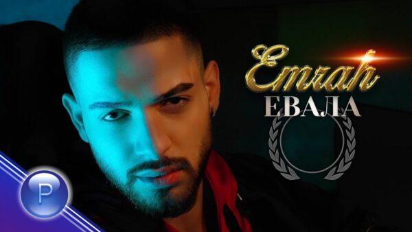 EMRAH EVALA  scaled