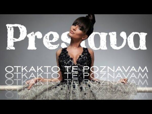 PRESLAVA OTKAKTO TE POZMAVAM Lyrics Video scaled
