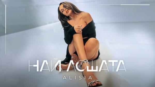 ALISIA NAI LOSHATA OFFICIAL VIDEO  scaled