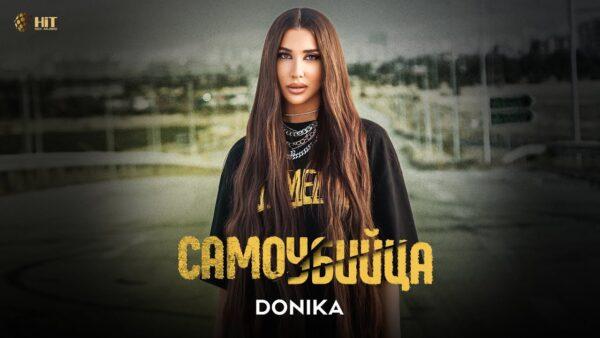 DONIKA SAMOUBIYTSA Official Video  scaled