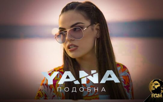 YANA - PODOBNA / Яна - Подобна, 2021