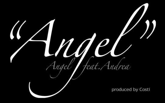 Ангел feat. Андреа - АНГЕЛ