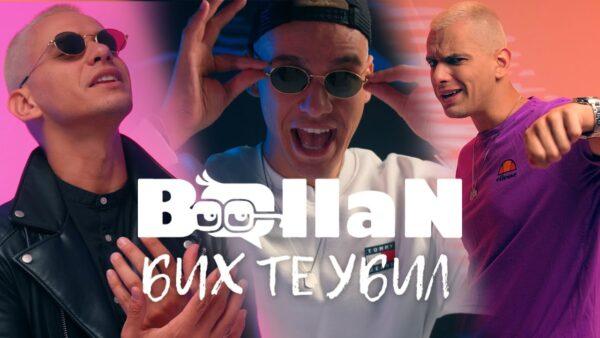 BALLAN BIH TE UBIL BALLAN Official k Video scaled