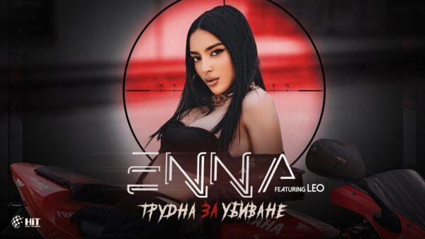 ENNA ft LEO TRUDNA ZA UBIVANE ft Official Video  scaled