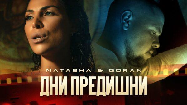 NATASHA GORAN DNI PREDISHNI Official K Video  scaled