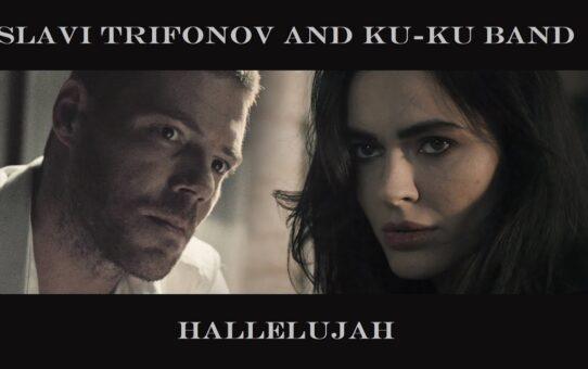 SLAVI TRIFONOV AND KU-KU BAND – HALLELUJAH (Official 4K Video)